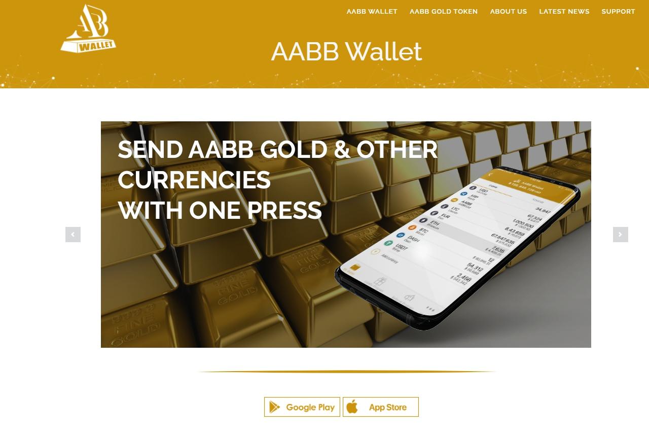Homepage of AABB Wallet